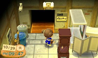 アパート11