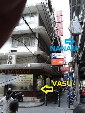 VASU1.jpg