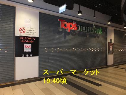 closed05.jpg