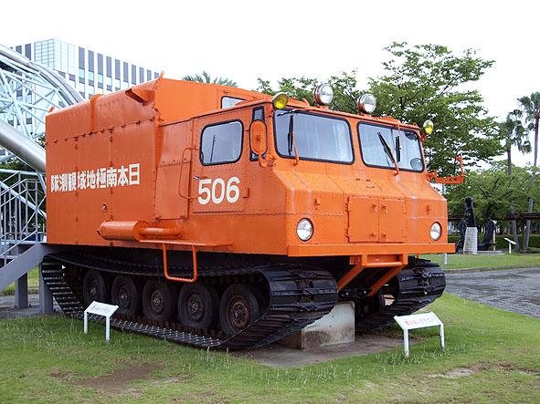 nankyokunagoya-2