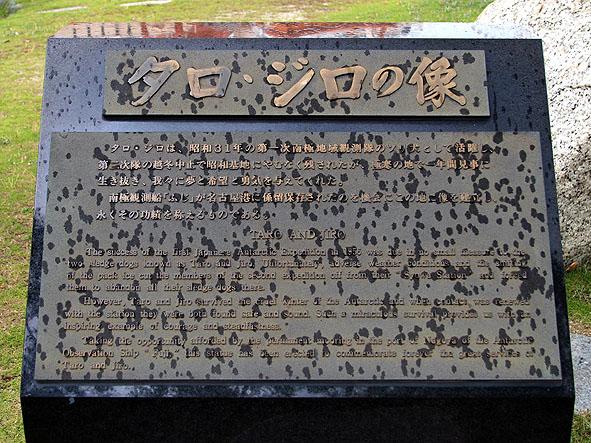 nankyokunagoya-5