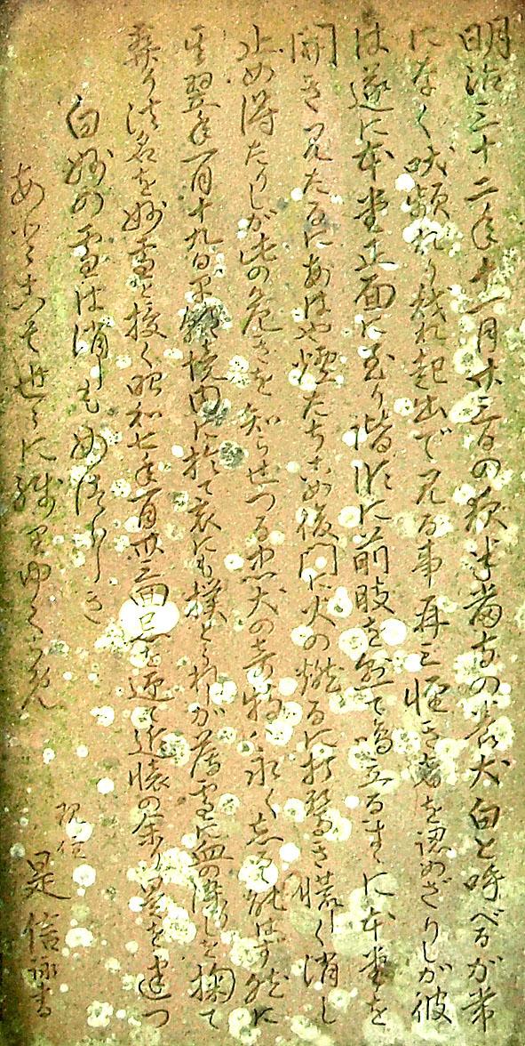 myousetsu-10