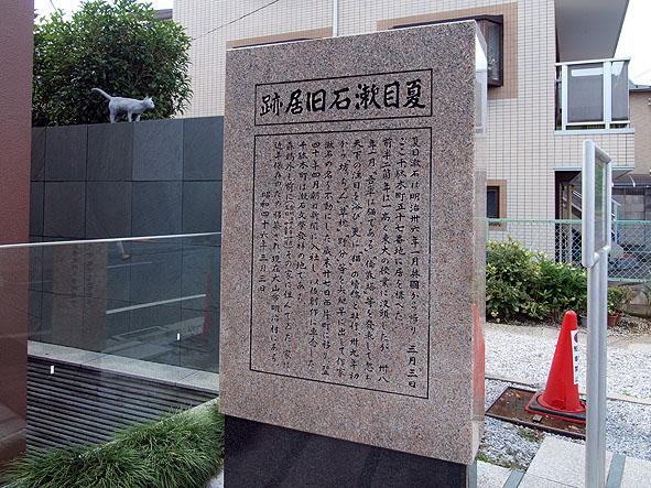 souseki-4