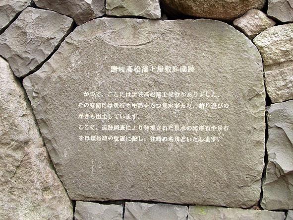 清光寺-6