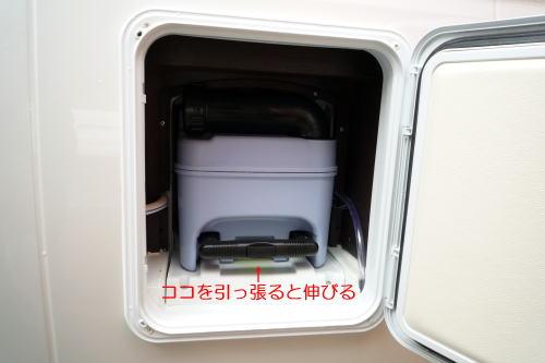 P1130079s.jpg