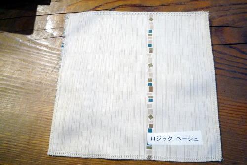 P1130083s.jpg
