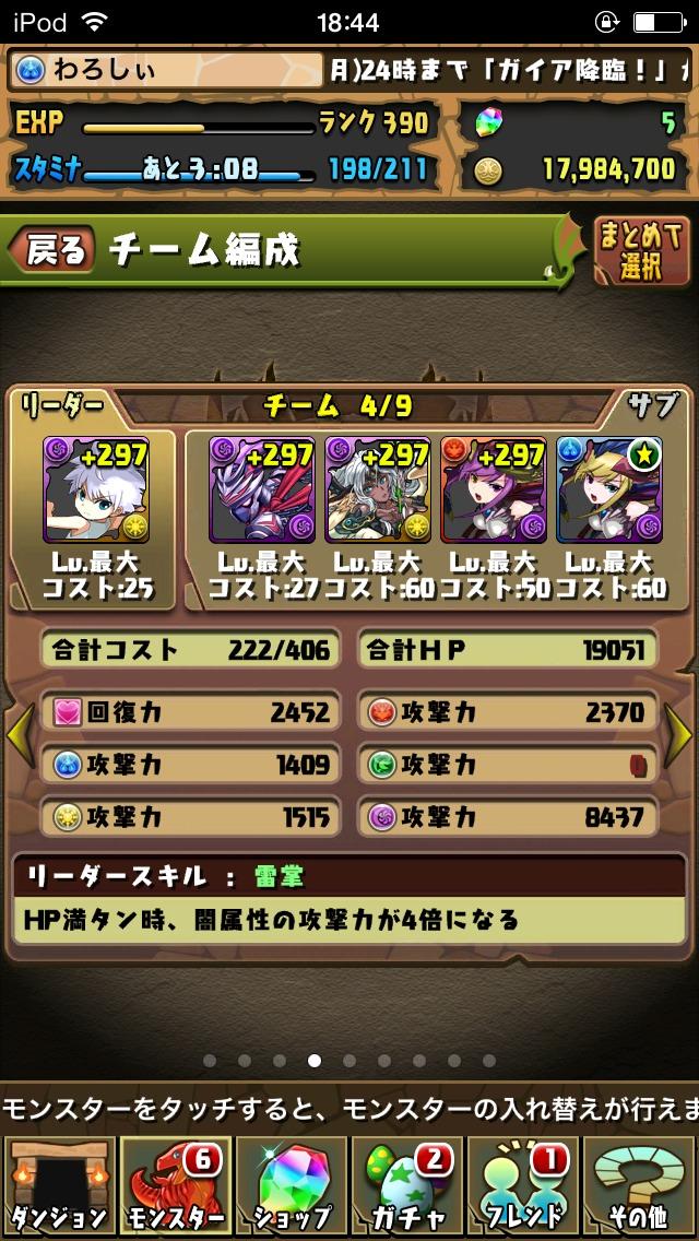 S__5480538.jpg