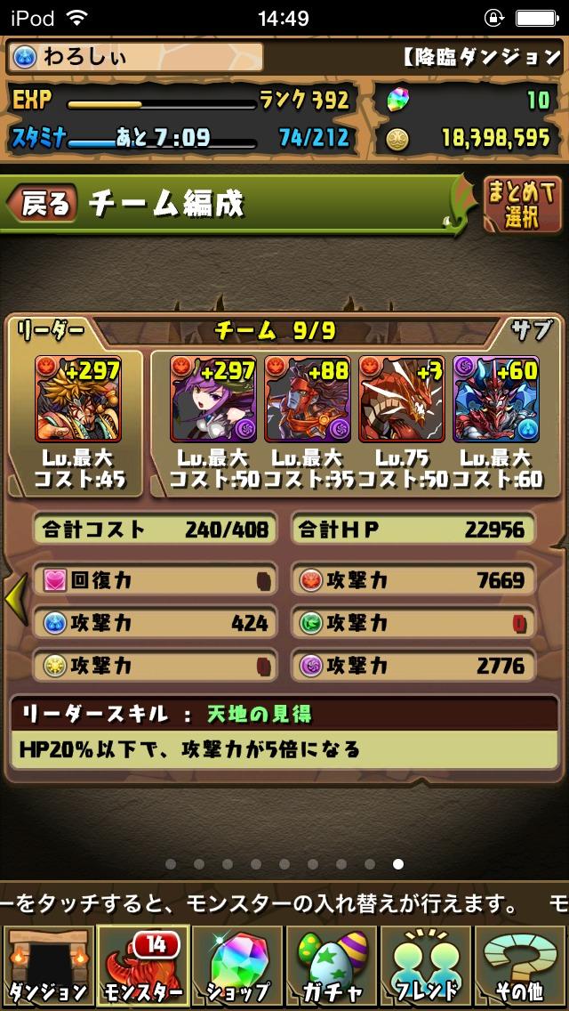 S__5693445.jpg