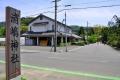 浦島神社12
