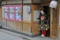 舞妓さん撮影のこと。 (2014年・2~5月度)-27