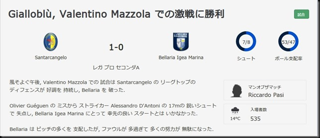 Bellaria.2013.10.27(2)
