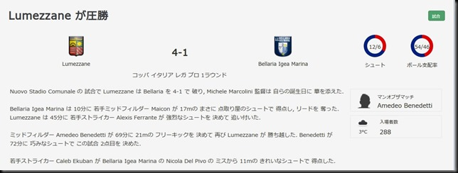 Bellaria.2013.10.2