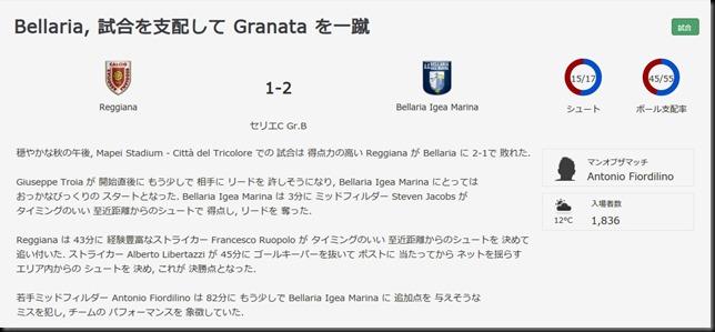 Bellaria.2014.11.16b