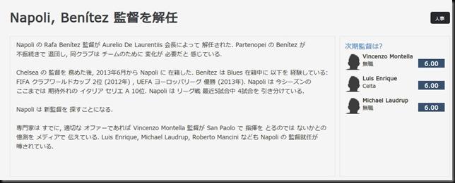 Bellaria.2014.11.29