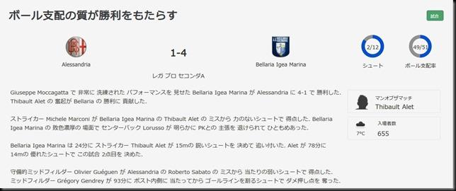 Bellaria.2014.1.26