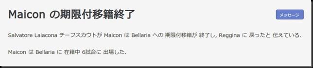 Bellaria.2014.1.27