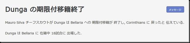 Bellaria.2015.1.7b