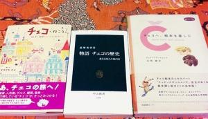 20140816_yumibooks.jpg