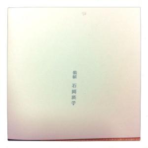 201408tomioka_1.jpg