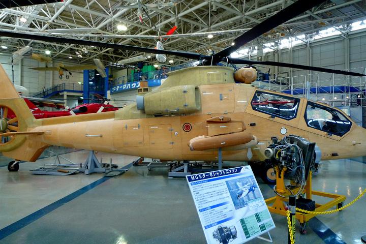 木製のヘリ