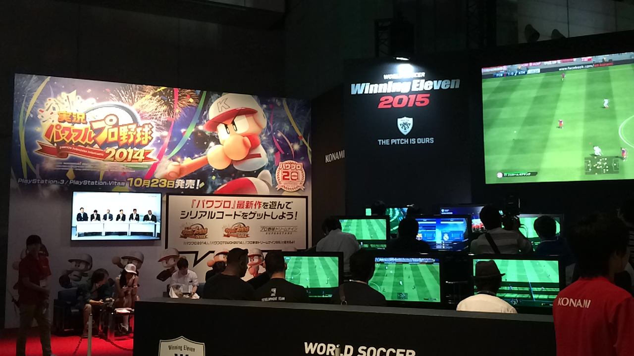TOKYOゲームショウ2014KONAMIウイイレ4