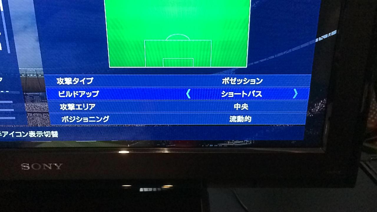 TOKYOゲームショウ2014KONAMIウイイレ2015監督モード2