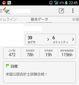 Screenshot_2014-08-09-22-45-14.jpg