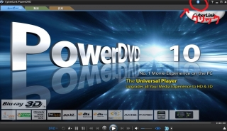 powerDVD update (3)