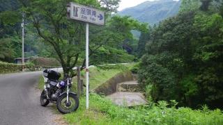 水俣の滝2014-5-17 (8)