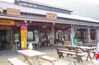 2014-9-2 宮原~五木 (17)