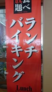 2014-9-2道の駅えびの (3)