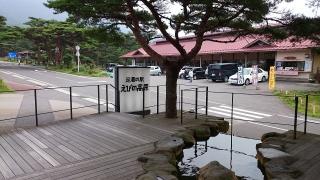 2014-9-2 えびの~相良 (1)