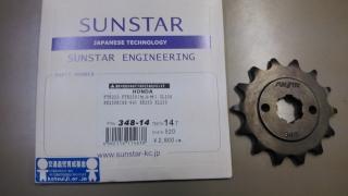 sunstar14T.jpg