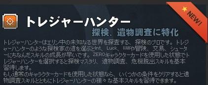 説明 2014-03-13 転生 8