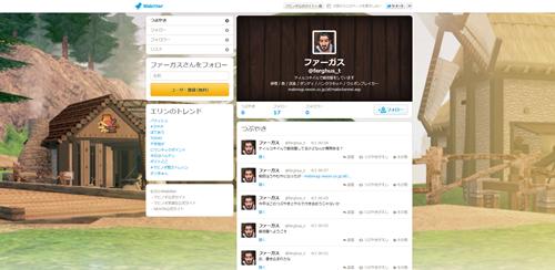 twitter マビ公式2014 エイプリル
