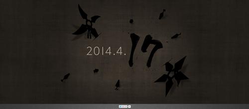 2014-04-17忍者才能