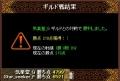 7-10気楽堂