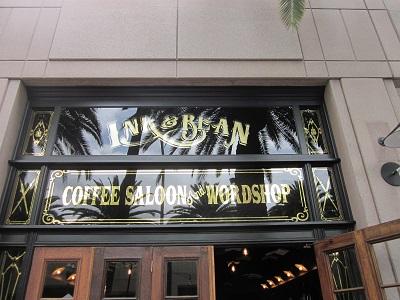 コーヒーショップ1