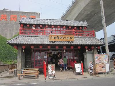 早川漁港1
