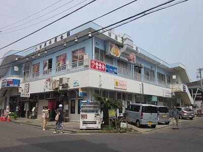 早川漁港2