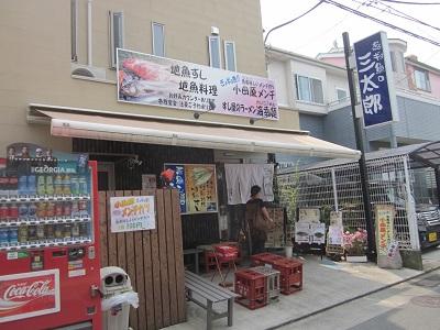 早川漁港3