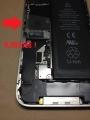 battery0013.jpg