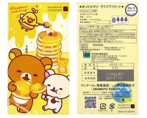 toy2209034__32847_zoom.jpg