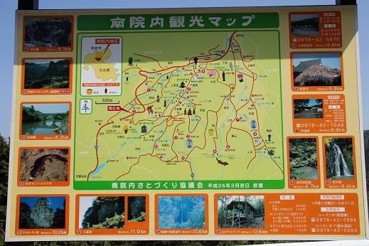 宇佐のマチュピチュ 2014-5-18-1