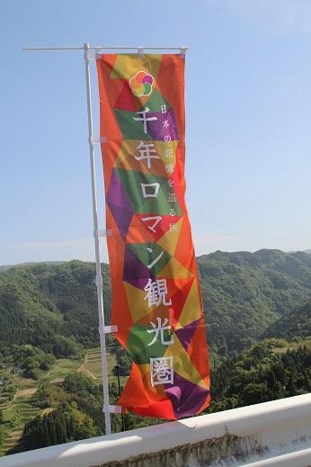 宇佐のマチュピチュ 2014-5-18-5