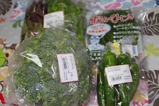 お散歩ウオッチングinP2久山撮影編 2014-5-25-11