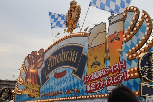 ドイツビールの祭典 2014-5-25-4
