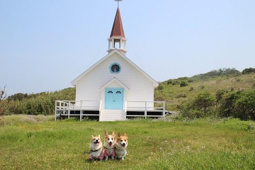 しま心と礼拝堂 2014-5-2-9