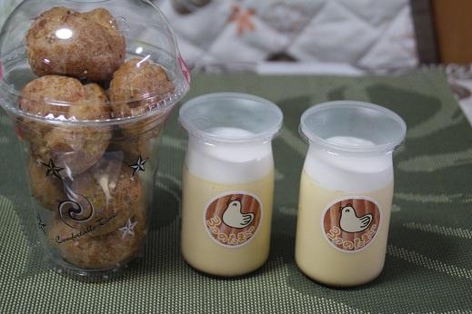 夫婦岩と美味しい物 2014-5-2-6