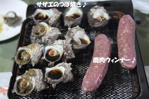 夫婦岩と美味しい物 2014-5-2-12